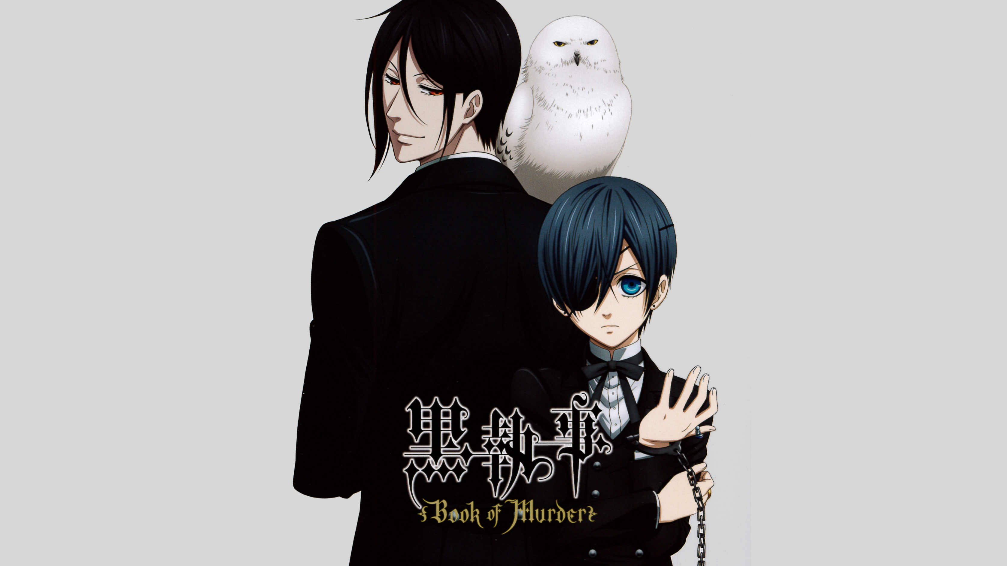 review black butler book of murder dracula s cave