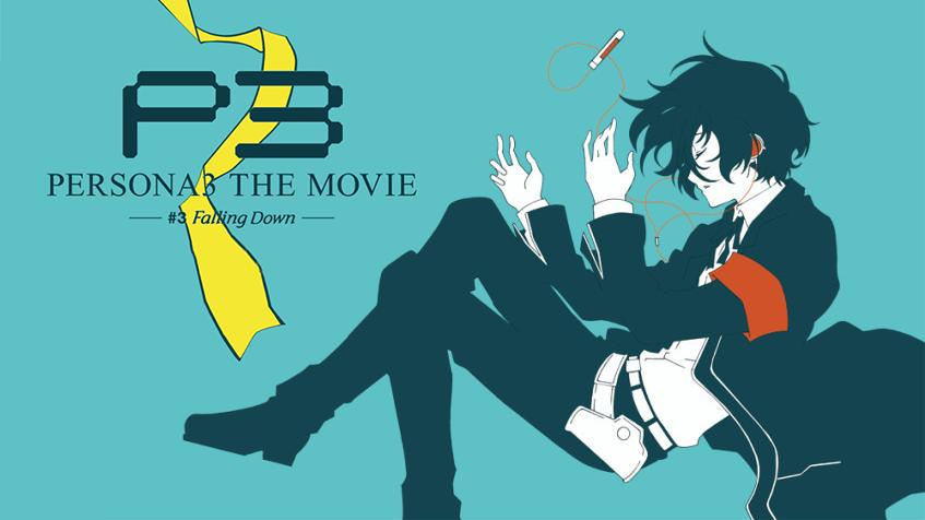 Persona 3 The Movie 3 Falling Down Stream