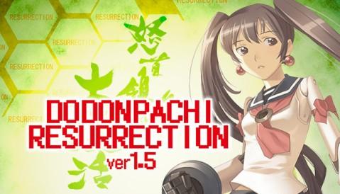 dodonpachi-title